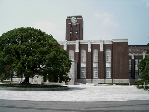 Kyoto University's clocktower. - Image Courtesy of Wikipedia.